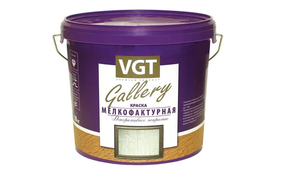 Краска мелкофактурная VGT (ВГТ)