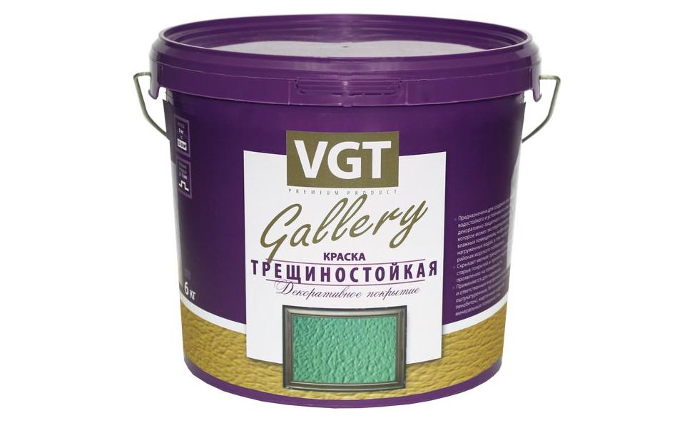 Краска трещиностойкая белая VGT (ВГТ)