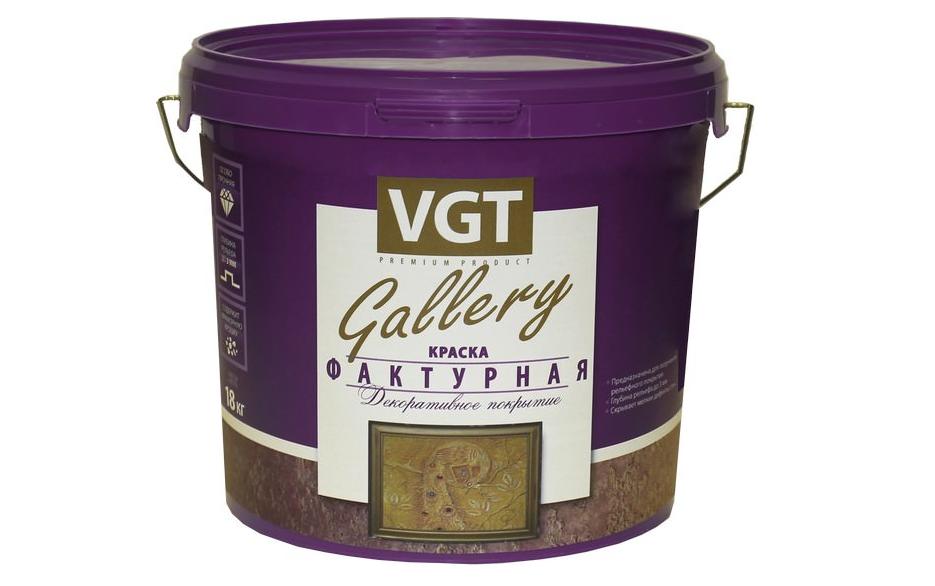 Краска фактурная белая VGT (ВГТ)