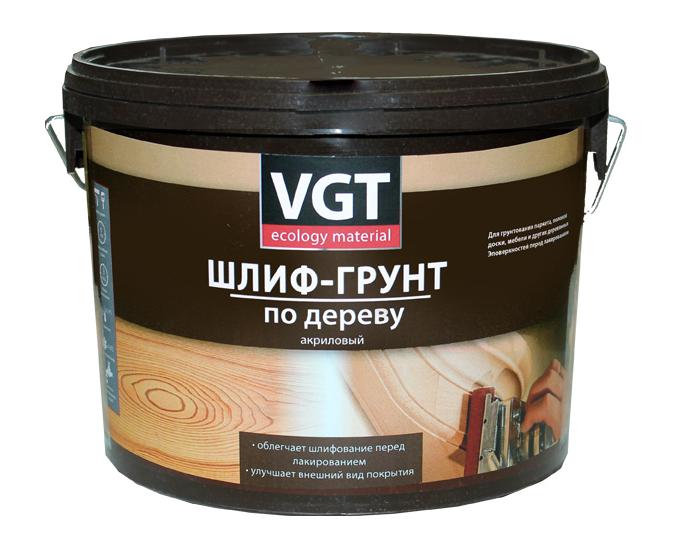 Шлиф-грунт ВД-АК-0301 по дереву ВГТ