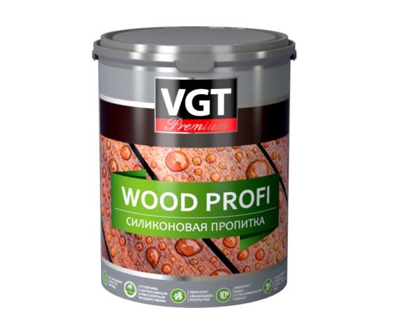 Пропитка силиконовая WOOD PROFI
