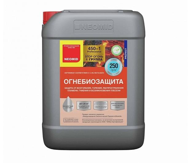 Огнебиозащита NEOMID 450 (1 группа огнезащитной эффективности)