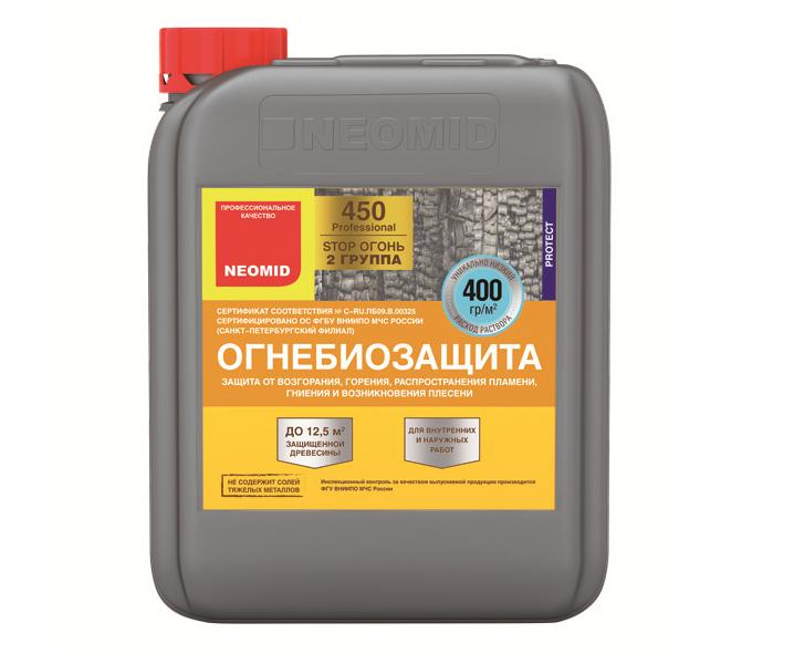 Огнебиозащита NEOMID 450 (2 группа огнезащитной эффективности) готовый раствор
