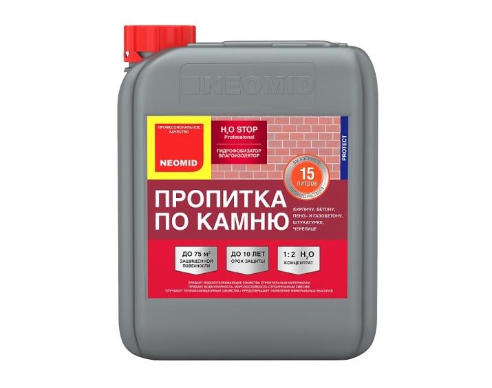 Влагоизолятор NEOMID H2O STOP