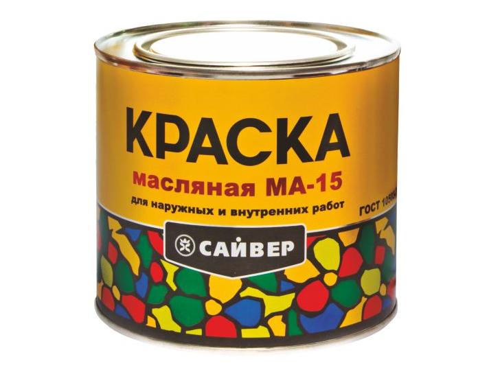 Краска масляная МА-15 Сайвер