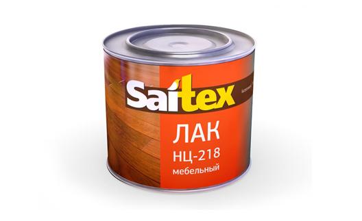 Лак НЦ-218 мебельный «Saitex»