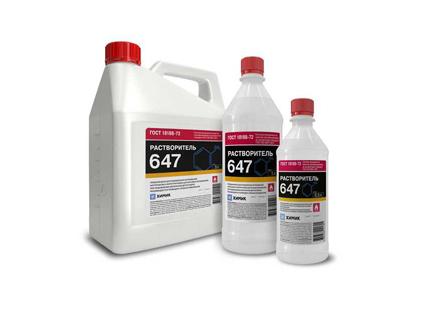 Растворитель 647 Химик